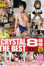 CRYSTAL THE BEST 8時間 2012 夏 Disc1