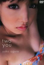 two you/小倉優子